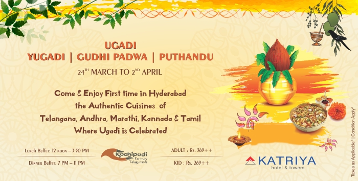 Ugadi Special Offers in Hyderabad