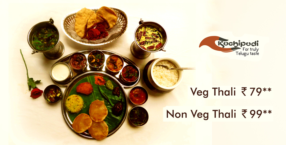 February Offer - Thali in Hyderabad at Kuchipudi Restaurant